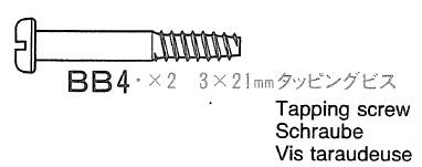tb_92.jpg
